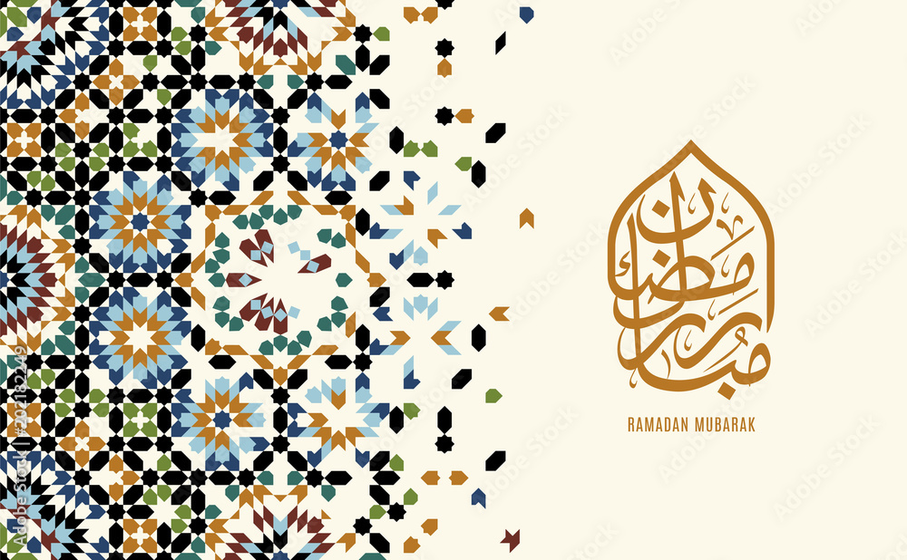Fototapety, obrazy: Ramadan Mubarak beautiful greeting card.
