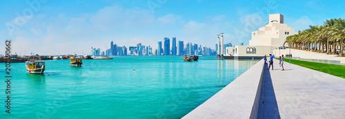 Fényképezés  The seaside alley of Islamic Arts Museum, Doha, Qatar