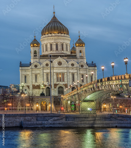 Foto op Aluminium Aziatische Plekken Sunset view of Moscow Cathedral of Christ the Savior in Moscow, Russia.