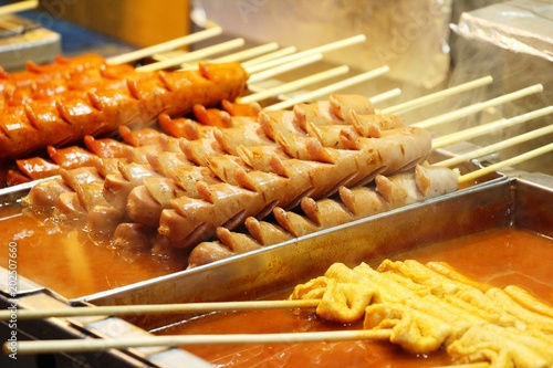 Oden stick fish cake with soup , Korean food