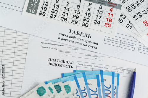 documents for the issuance of wages to employees time sheet and