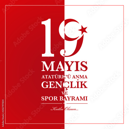 Photo 19th  may commemoration of Ataturk, Youth and Sports Day