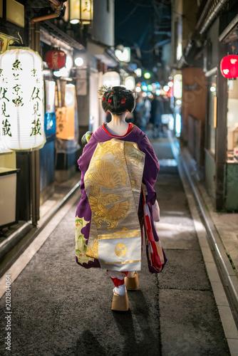Fotomural Japanische Maiko im Gion Viertel in Kyoto, Japan