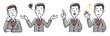 ビジネス/男性/身振り手振り