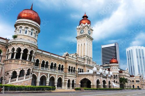 Photo Merdeka Square in downtown Kuala Lumpur Malaysia