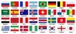 Fußball. 2018. Flaggen der teilnehmenden Mannschaften