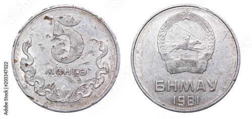 Photographie Coin 5 Mongo. Mongolia. 1981