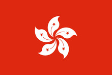 The Flag Of Hong Kong. Nationa...