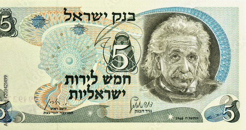 Pinturas sobre lienzo  Albert Einstein (1879-1955) on 5 Pounds 1968 Banknote from Israel