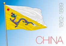 China, Historical Flag Of The ...