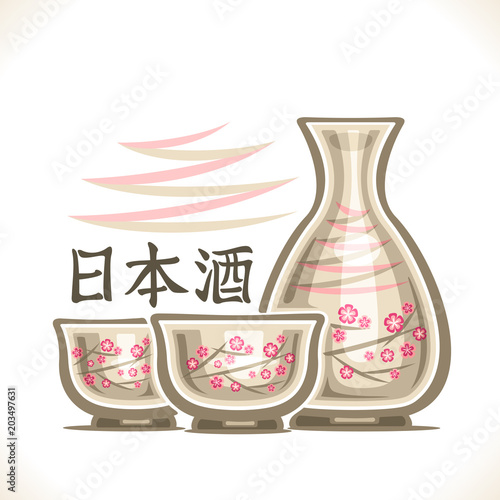 Photo Vector illustration of alcohol drink Sake, 2 pottery caps and tokkuri bottle with cherry blossom for japanese shochu, original typeface for word sake in japanese, silhouette composition for bar menu