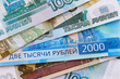 Texture of various Russian banknotes, top view