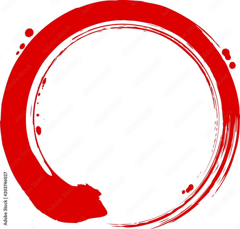 丸 円 赤 手書き 筆文字