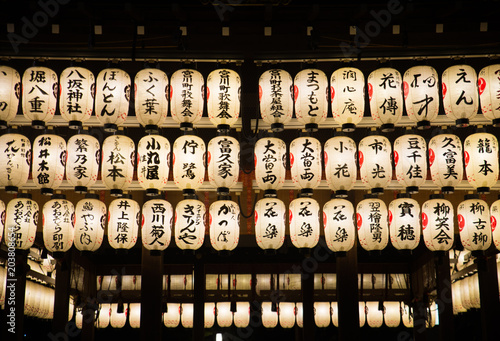 Fototapeta Traditional japanese lanterns with ideograms by night