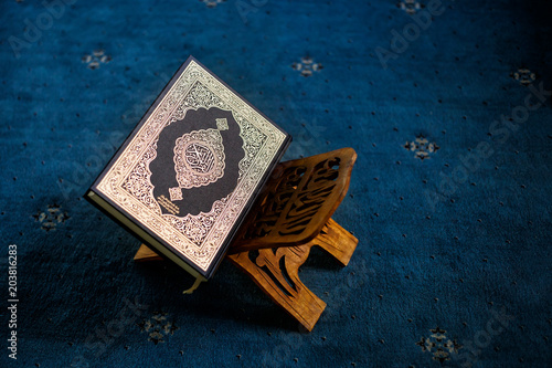 фотография  Quran - holy book of Muslims in the mosque