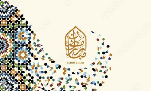 Photo  Ramadan Mubarak beautiful greeting card.