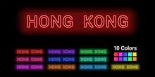 Neon Name Of Hong Kong Region