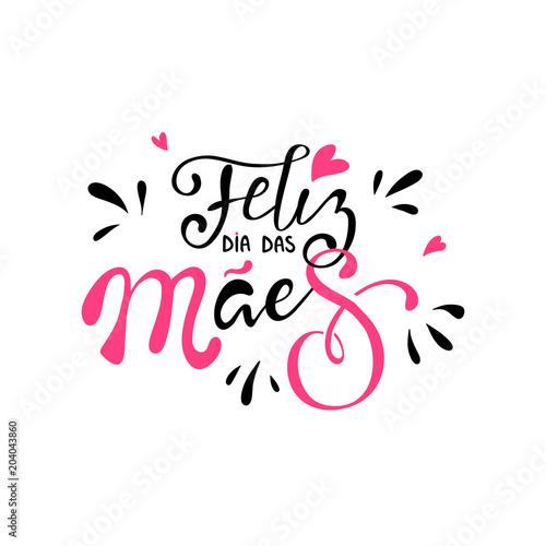 Happy mothers day in brazilian portuguese greeting card buy this happy mothers day in brazilian portuguese greeting card m4hsunfo