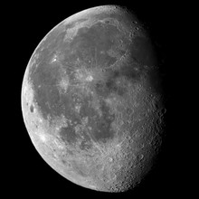Close Up Of The Entire Moon In...