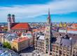 canvas print picture - Panorama München Innenstadt
