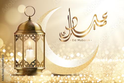 Eid Mubarak calligraphy design Canvas Print