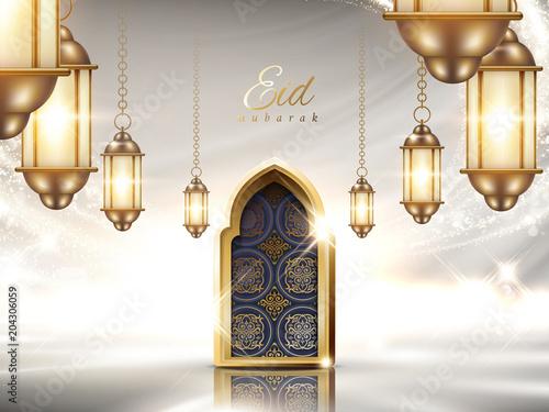 Eid Mubarak design Canvas Print