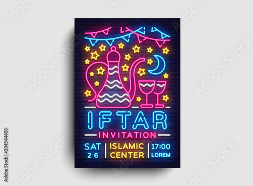 Iftar party invitation design template vector iftar party leaflet iftar party invitation design template vector iftar party leaflet flyer modern style neon style stopboris Image collections