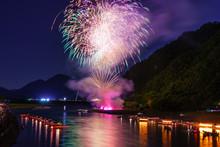 Fireworks Of Nagara River Ukai...