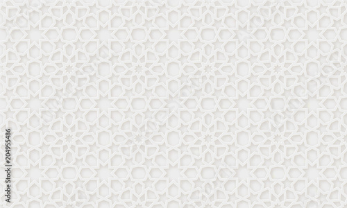 Photo  Arabic pattern background