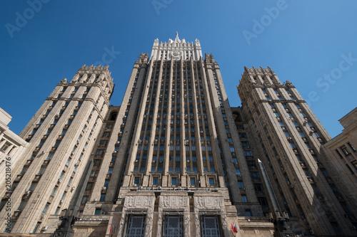 Aussenministerium der russischen Föderation, Moskau, Rußland