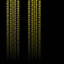 Yellow Gradient Floral Tire Tr...