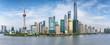 canvas print picture - Panoramasicht auf die Skyline von Shanghai in China an einem sonnigen Tag