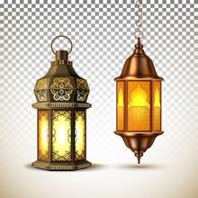 Vector Ramadan Kareem Lamp Lan...