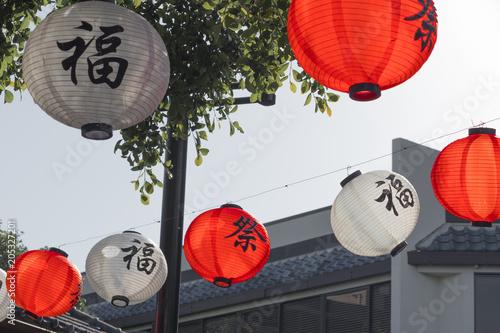 Hanging red and white lanterns Poster