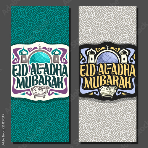 Photographie Vector vertical greeting cards with muslim calligraphy Eid al-Adha Mubarak, original brush letters for words eid ul adha mubarak, banners with dome and minarets of mosque and sacrificial lamb