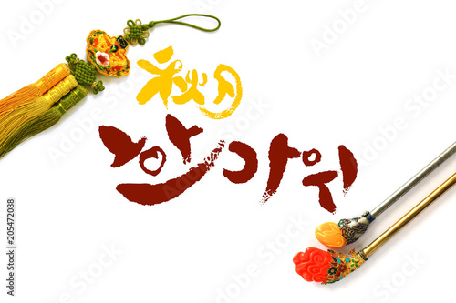Poster Sushi bar 'Chuseok & Hangawi, Translation of Korean Text : Korean Thanksgiving Day ' calligraphy and Korean traditional ornaments for women, isolated on white background.