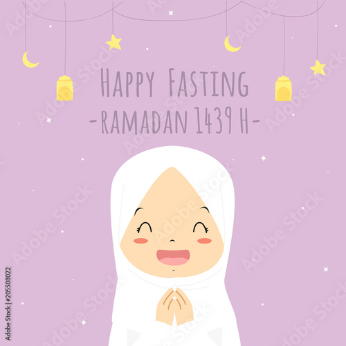 graphic regarding Ramadan Cards Printable known as Satisfied Fasting, Ramadan Kareem greeting card. Printable Eid