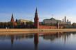View of Kremlevskaya embankment and Moscow Kremlin on a sunny spring morning