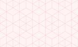Tła deseniowy bezszwowy geometryczny słodki różowy sześciokąta abstrakt i kreskowy wektorowy projekt. Pastelowy kolor tła. - 205832055