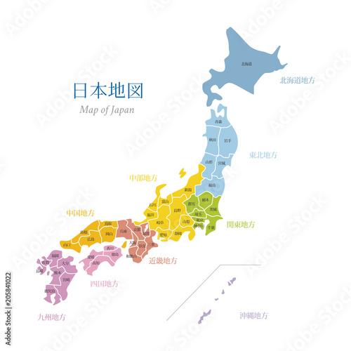 Obraz 日本地図 地方色区分 - fototapety do salonu