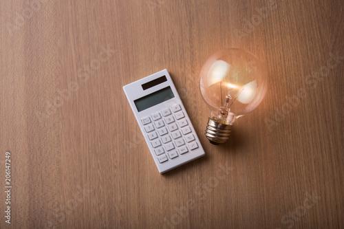 Fotomural 電気料金