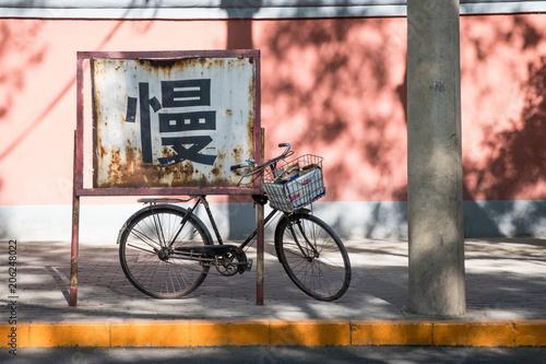 Foto op Plexiglas Fiets bicicleta