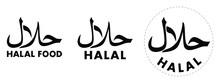 Halal (hallal / Halaal Meaning...
