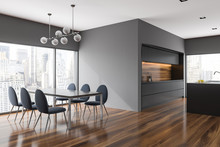 Gray Dining Room And Kitchen Corner, City View