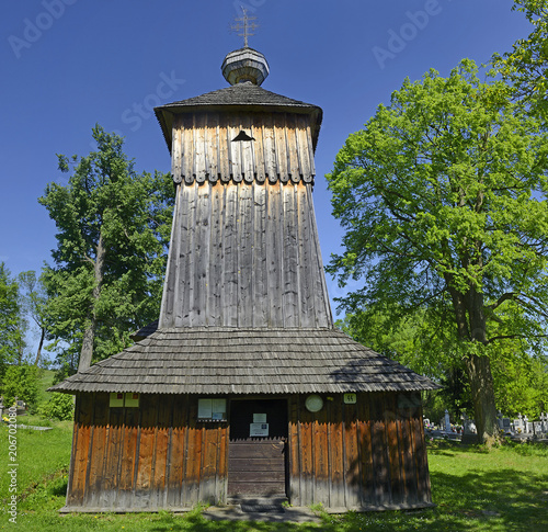 Greek Catholic Wooden Church Of The Protection Of The Saint Gods