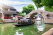 Die Kanäle der antiken Wasserstadt Tongli nahe Shanghai, China