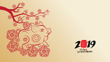 Chinese New Year 2019 With Blossom Wallpapers. Year Of The Pig (hieroglyph Pig)