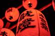 Leinwanddruck Bild - Kyoto, Japan - 23 July 2016. Torii gates at Fushimi Inari Shrine in Kyoto. Red Japanese lanterns