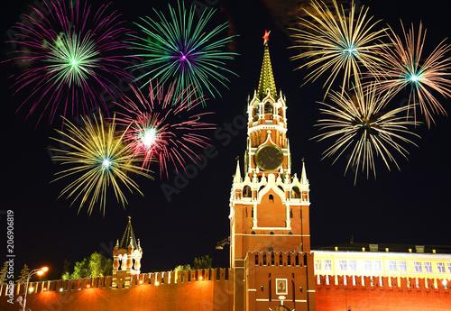Fotodibond 3D Fajerwerki nad Moskwa, Rosja