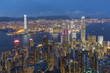 Panorama of Victoria harbor of Hong Kong City at dusk